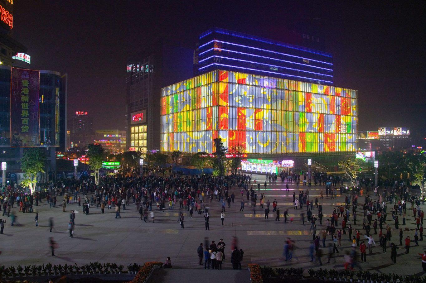 Slide 2 of 5, Jianianhua Center