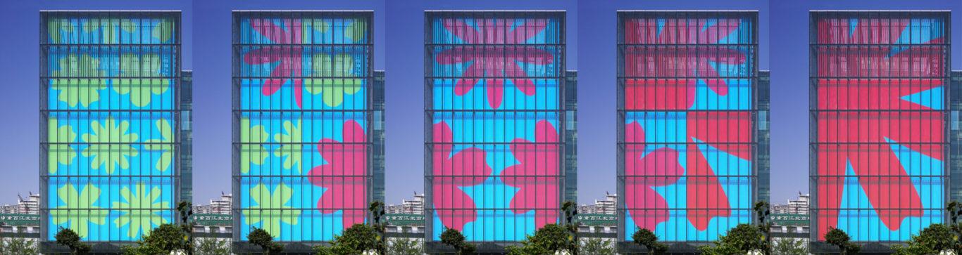Slide 1 of 1, Jianianhua Center Graphics