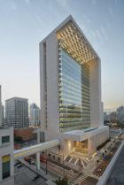 Superior Court of California - San Diego