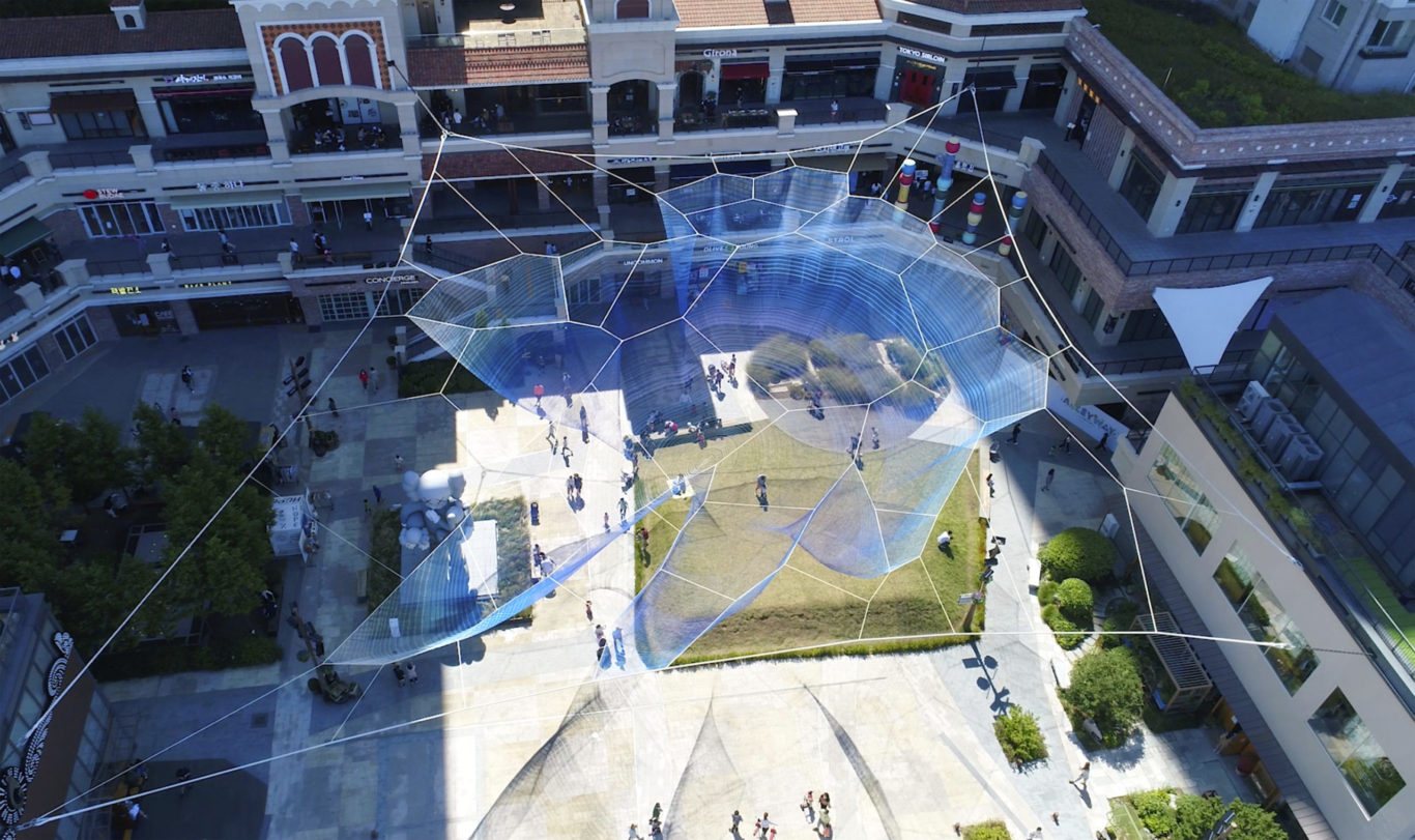Slide 1 of 1, Janet Echelman sculpture at Earthtime Korea