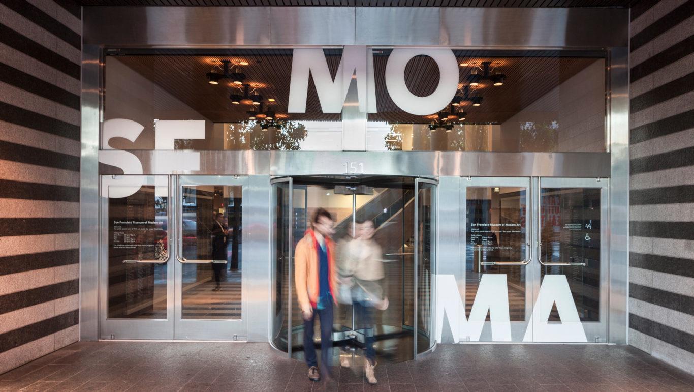 Slide 3 of 5, SF MOMA