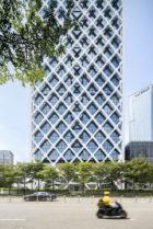 Shenzhen Rural Bank Headquarters