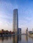 Tianjin Global Financial Center