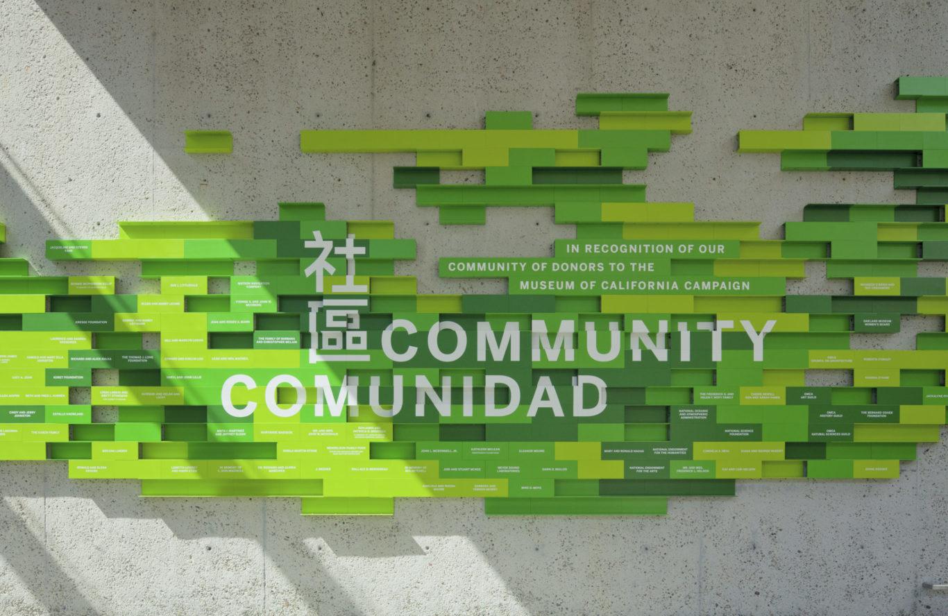 Slide 1 of 5, Oakland Museum of California