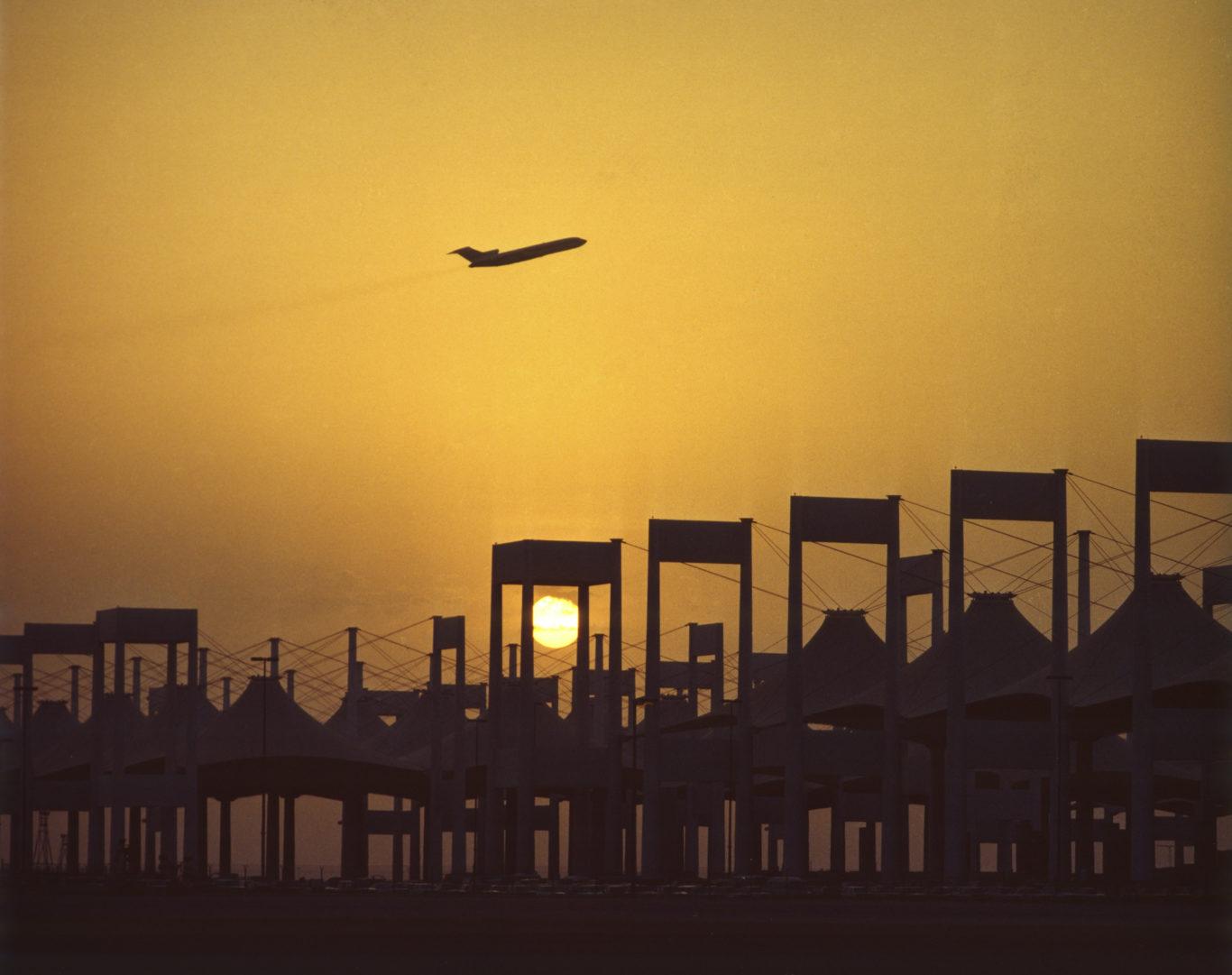 Slide 1 of 1, Hajj Airport