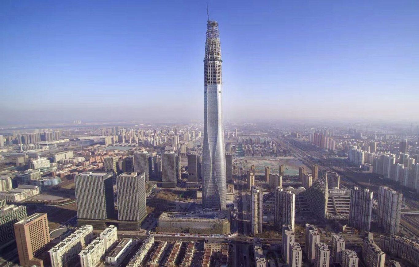 Slide 1 of 1, Tianjin