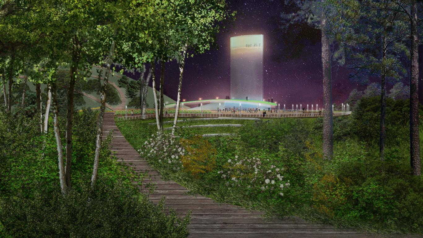 Slide 4 of 10, Jinan Ribbon Park